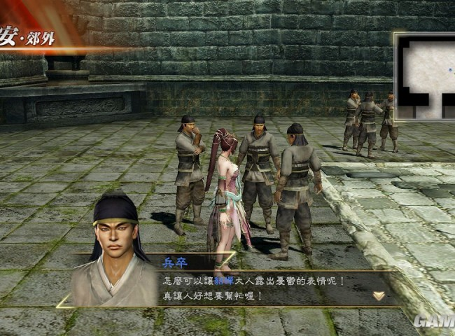 DYNASTY WARRIORS_2